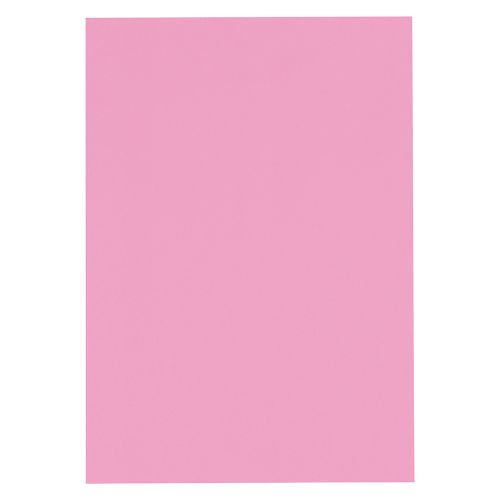 Business Coloured Copier Paper Multifunctional Ream-Wrapped 80gsm A4 Medium Pink [500 Sheets]