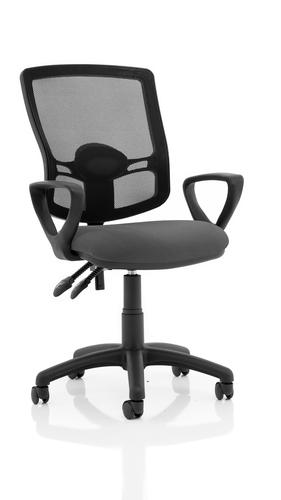 Eclipse Plus II Mesh Deluxe Chair Charcoal Loop Arms KC0316
