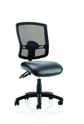 Eclipse Plus 2 Deluxe Mesh Back Chair Black with Soft Bonded Leather Seat KC0423