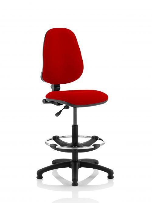 Eclipse Plus I Hi Rise Chair Bergamot Cherry KCUP1122
