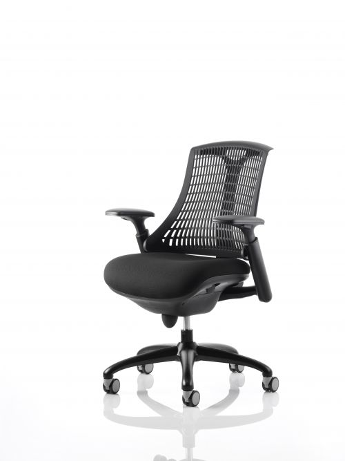 Flex Task Operator Chair Black Frame Fabric Seat Black Back With Arms OP000044