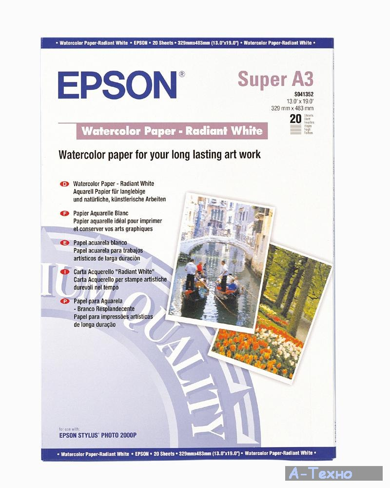 Epson Watercolour PaperRadiant White
