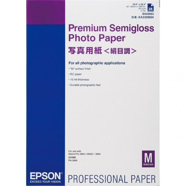 Epson C13S042093 Semi Gloss Photo Paper A2 25 Sheets
