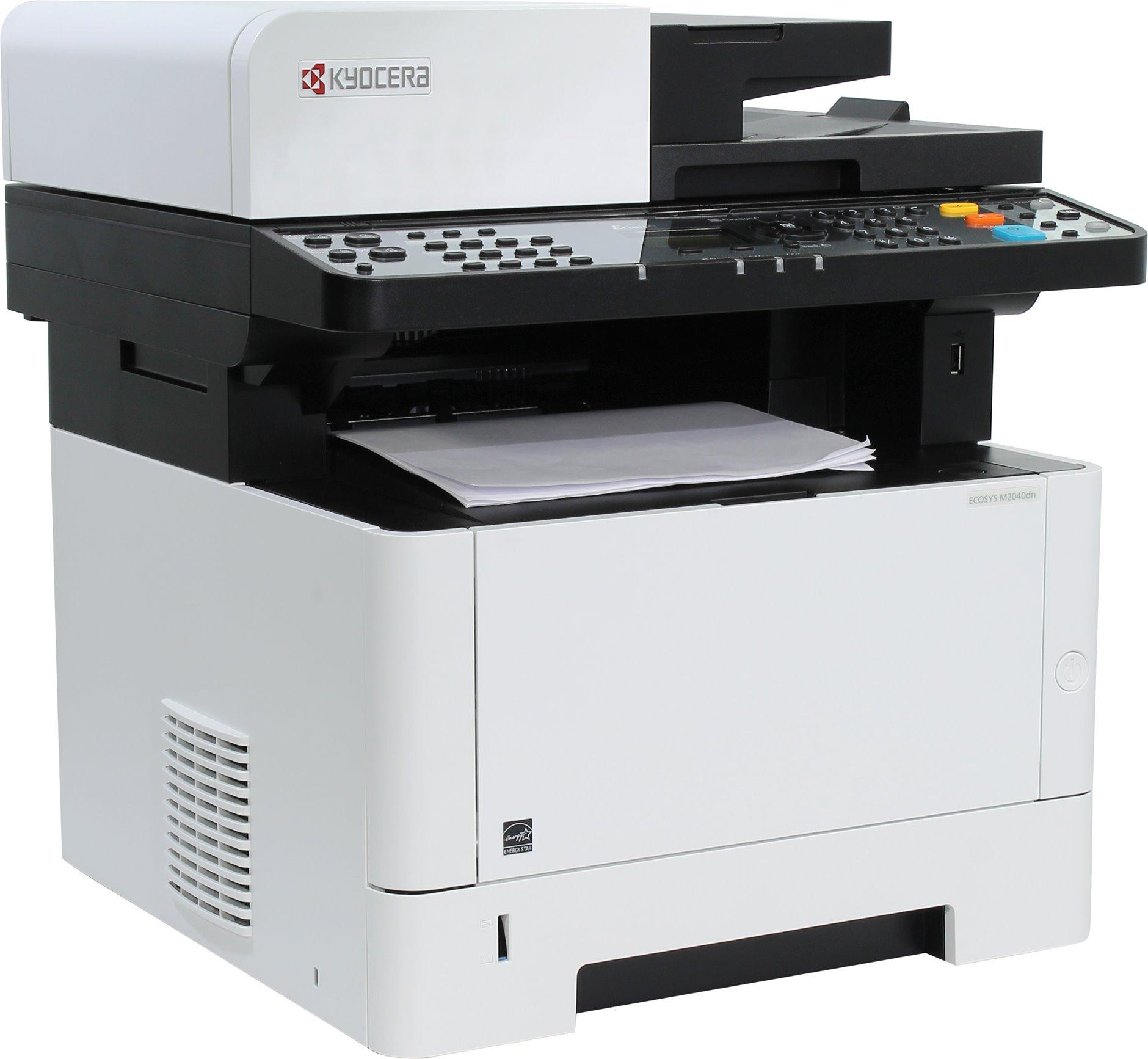 Multifunction Machines Kyocera M2040DN A4 Mono Multifunction Printer