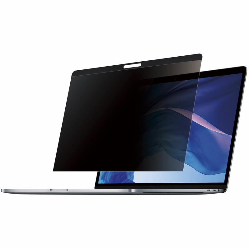 Privacy Screen for 15in MacBook Pro Air