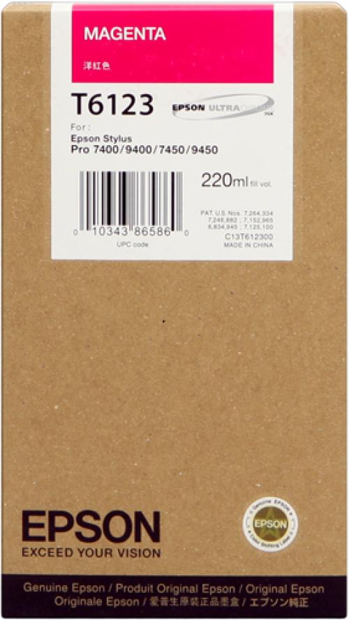 Epson Stylus Pro 7400/9400 Magenta 220ml