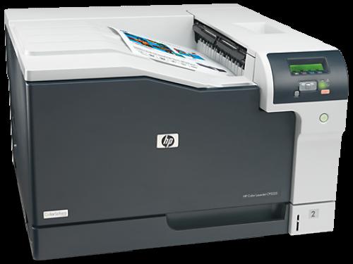 HP Laserjet Cp5225N A3 Colour Laser Printer