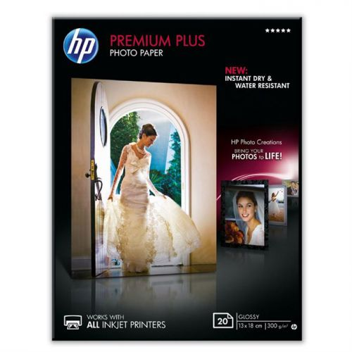 HP Photo Paper 300gsm Glossy 13x18in Pack of 20 CR676A