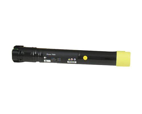 Xerox 106R01565 Yellow Toner 6K