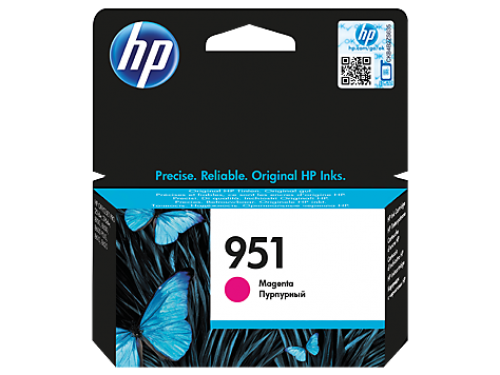HP CN051AE 951 MAGENTA INK CART 700 PAGE