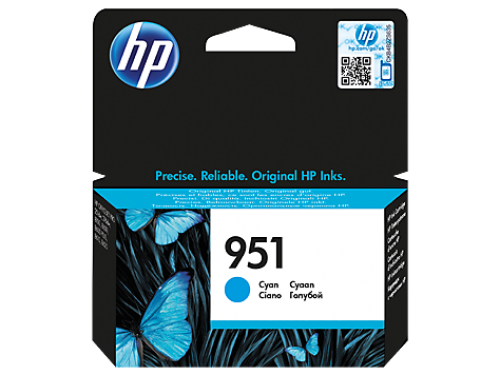 HP CN050AE 951 CYAN INK CART 700 PAGES