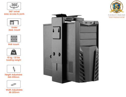 Image for Acava Underdesk CPU Holder PH6UD 130x430x120mm Ref PH6UD