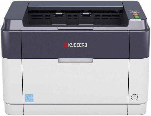 Kyocera FS1041 A4 laser printer