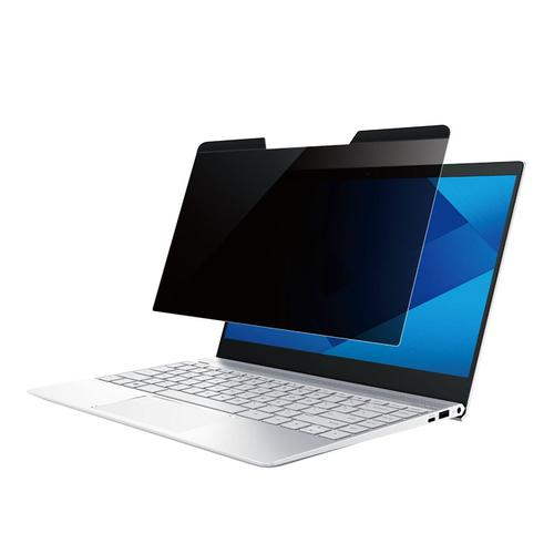 Laptop Privacy Screen for 15in Notebook
