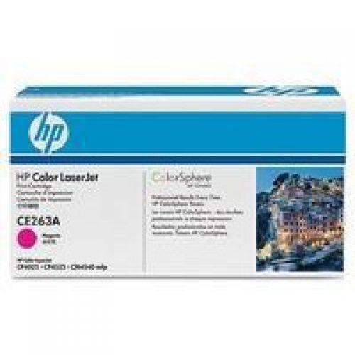 HP 648A Magenta Standard Capacity Toner Cartridge 11K pages for HP Color LaserJet Enterprise CM4540/CP4025/CP4525 - CE263A