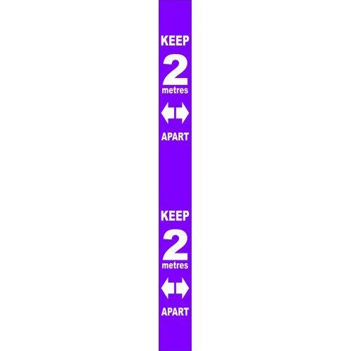Purple Social Distancing Self Adhesive Semi Rigid PVC Wall Distance Marker (800 x 75mm)