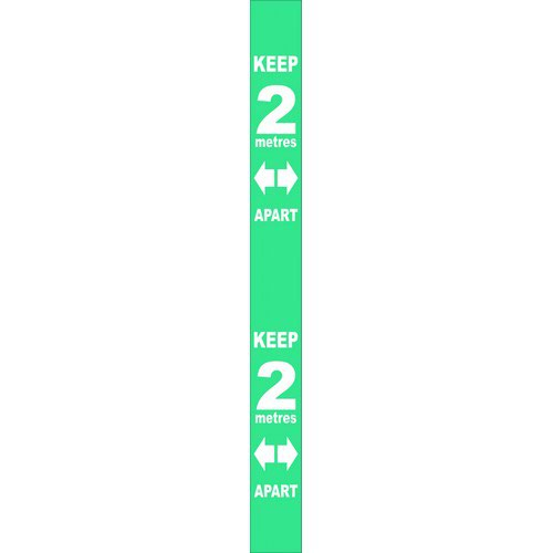 Turquoise Social Distancing Self Adhesive Semi Rigid PVC Wall Distance Marker (800 x 75mm)