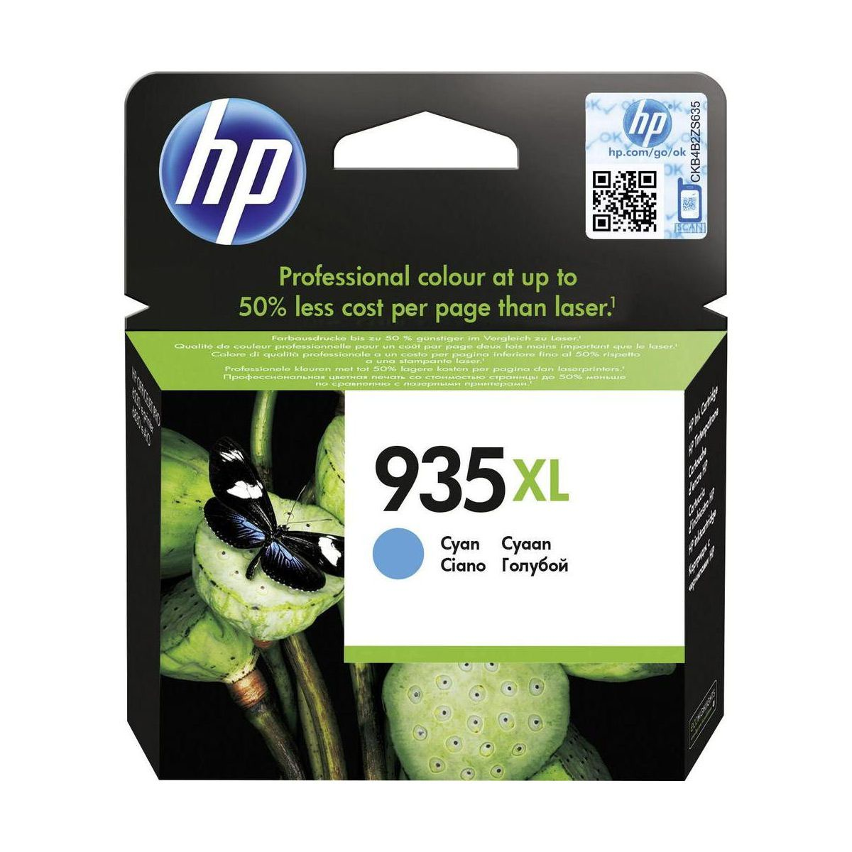 HP No.935XL Inkjet Cartridge High Capacity Cyan C2P24AE