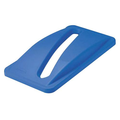 Rubbermaid Slim Jim Lid for Paper Recycling System 518x290x70mm Blue Ref FG2703-88-BLU
