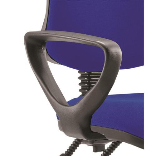Trexus Fixed Chair Arms Black Ref OP000163 [Pair]