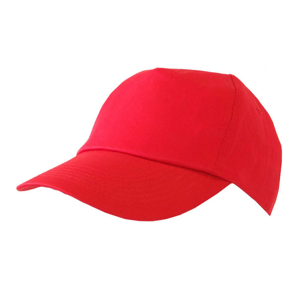 Click Workwear Baseball Cap Red Ref BCRE *Up to 3 Day Leadtime*