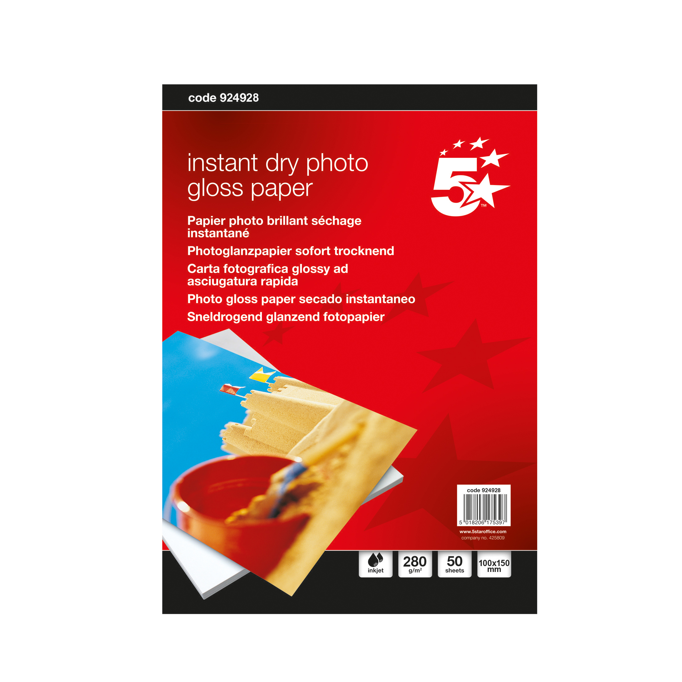 5 Star Premier Paper Inkjet Photo Gloss Fast Drying 260gsm 100x150mm Pack 50