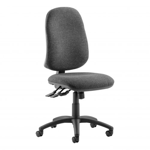 Trexus 3 Lever Maxi Operators Chair Charcoal 530x480x470-580mm Ref OP000040