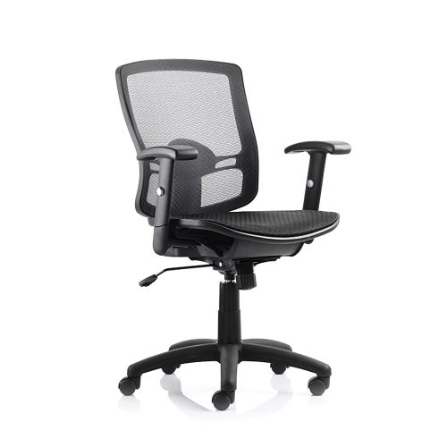 Trexus All Mesh Armchair Black 500x480x450-550mm Ref 11135-02