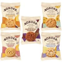 Border Luxury Biscuits 5 Varieties Mini Twinpack Ref 0401049 [Pack 100]