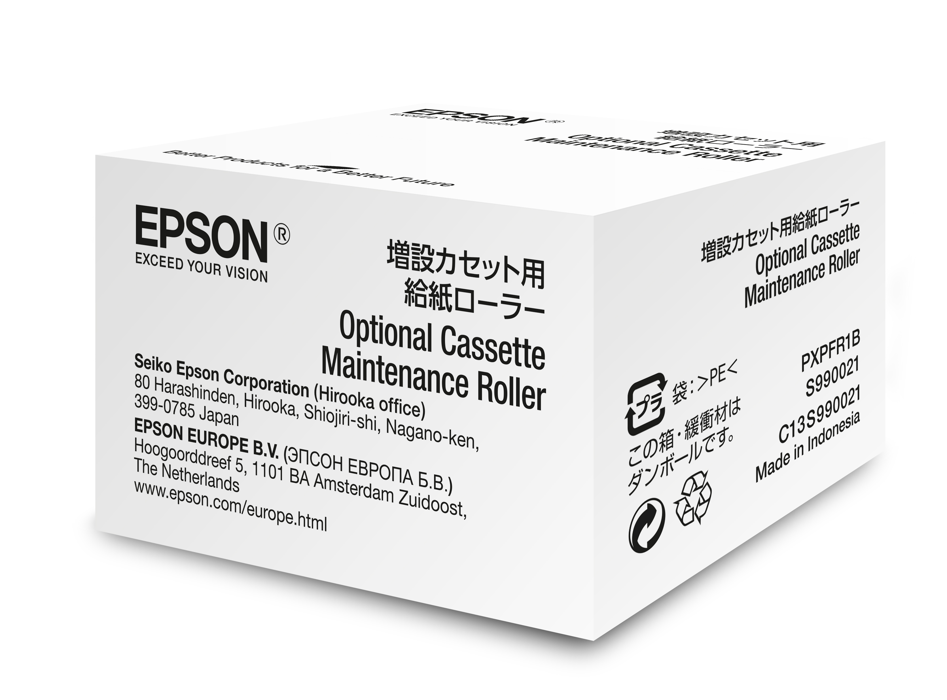 Epson Optional Cassette Maintenance Roller for WorkForce WF-8xxx Series Printers