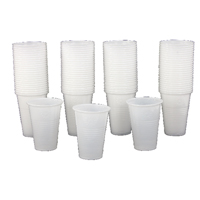 White Budget Drinking Cup (Pack of 1000) DVPPWHCU01000V