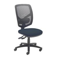 Arista Mesh Back Charcoal Operator Chair