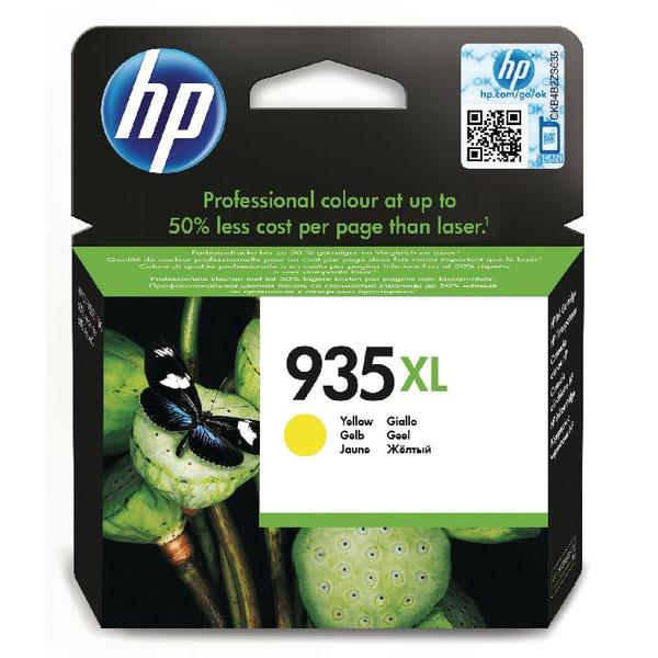 HPC2P26AE