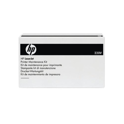 HP CF065A Maintenance Kit 225K