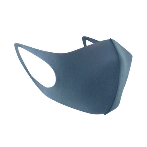 Whitebox Reusable Polyurethane Face Mask Grey