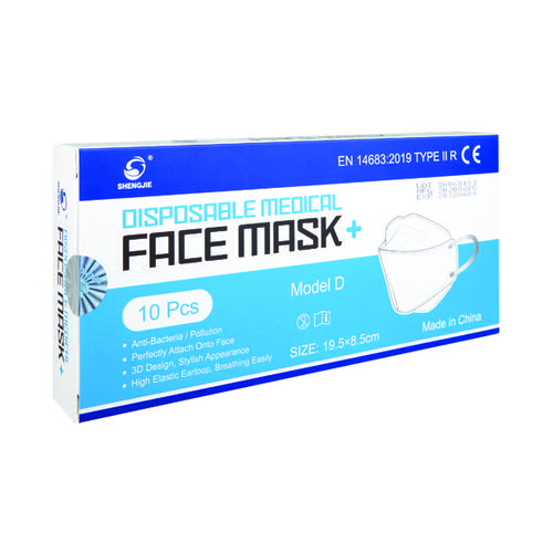 Disposable Ultra Facemask (Pack of 10) WX67011