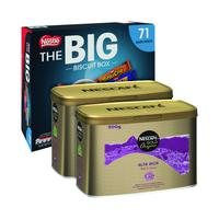 Alta Rica 500g Buy 2 Get FOC Big Biscuit Box
