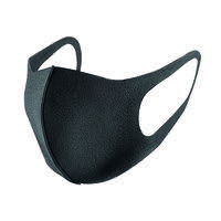 Reusable Polyurethane Face Mask Black SP269